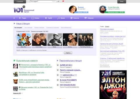 101.ru - Музыкальный портал