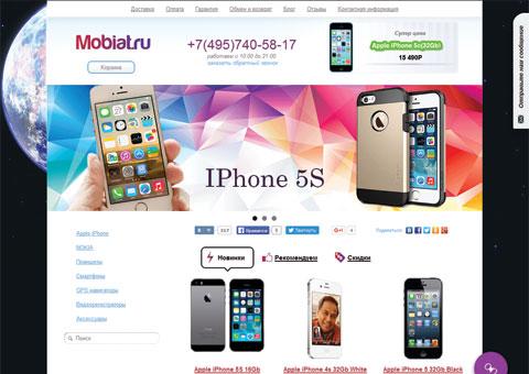 Интернет-магазин мобильной техники в Москве