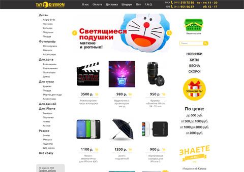 Интернет-магазин креативных подарков