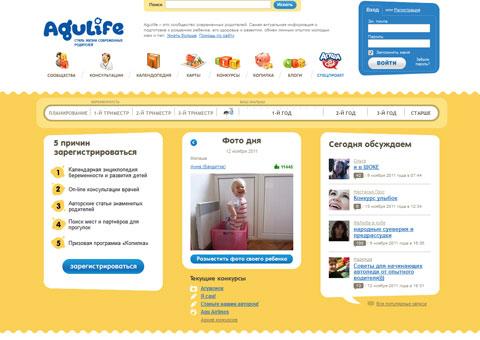 agulife.ru - Сообщество современных родителей