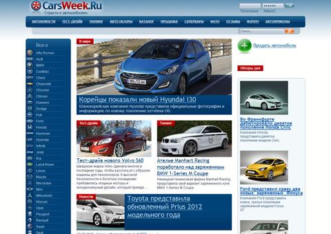 carsweek.ru - Все про автомобили