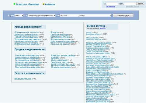 cian.ru - Аренда недвижимости по Москве и Подмосковью (единая база данных)