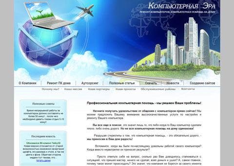compera-online.ru - Все о компьютерной помощи