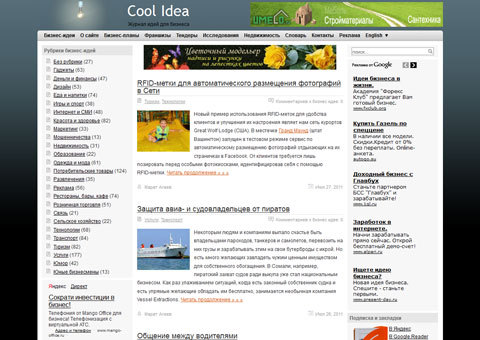 coolidea.ru - бизнес портал о бизнес идеях