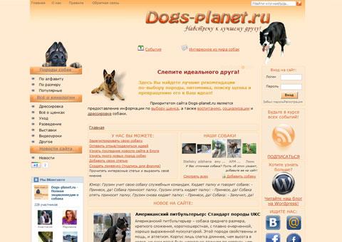 dogs-planet.ru - Энциклопедия о собаках