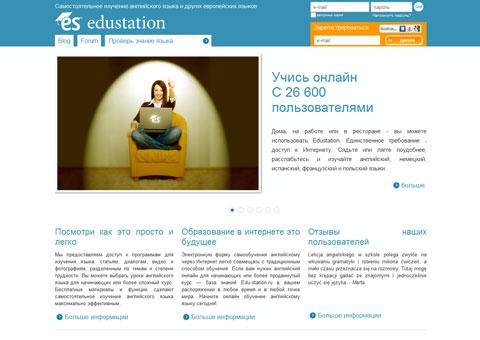 Самостоятельное изучение иностранных языков