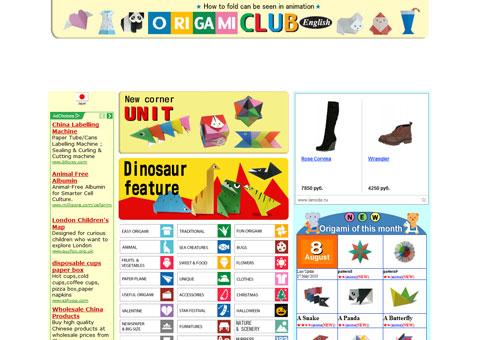 en.origami-club.com - Оригами клуб