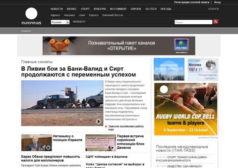 ru.euronews.net - Телеканал мировых новостей