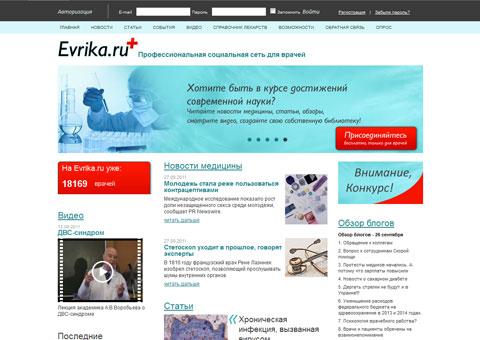 evrika.ru - Профессиональная социальная сеть для врачей