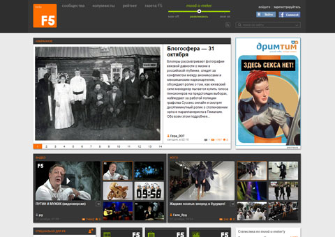 f5.ru - Аккумулятор развлекательного контента
