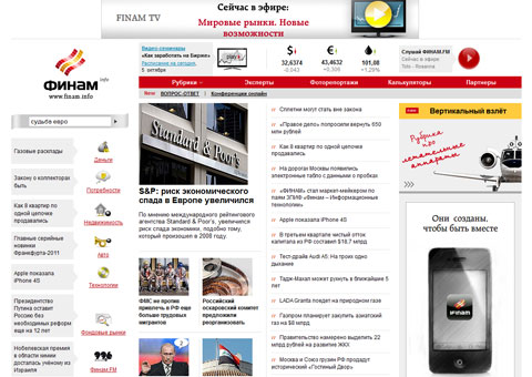 finam.info - Новости экономики и бизнеса