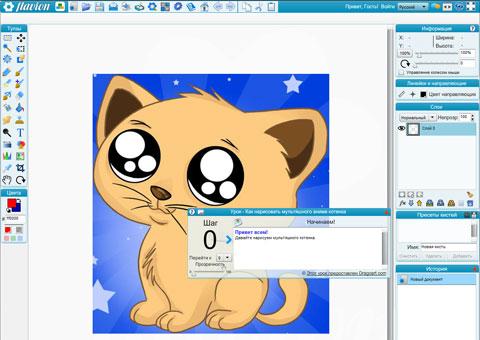 Онлайн-сервис для рисования