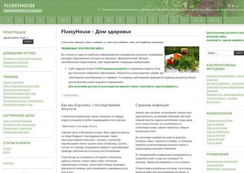 """flussyhouse.ru - Портал """"Дом здоровья"""""""