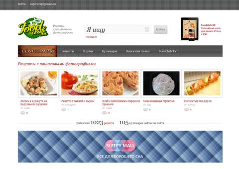 foodclub.ru - Рецепты с пошаговыми фотографиями