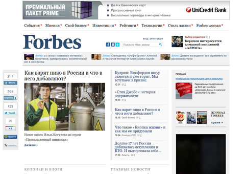 forbes.ru - Журнал Forbes