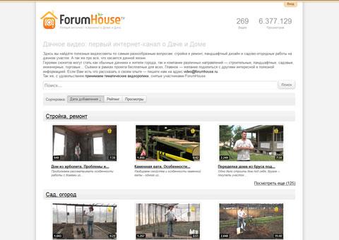 Первый интернет-канал о даче и доме