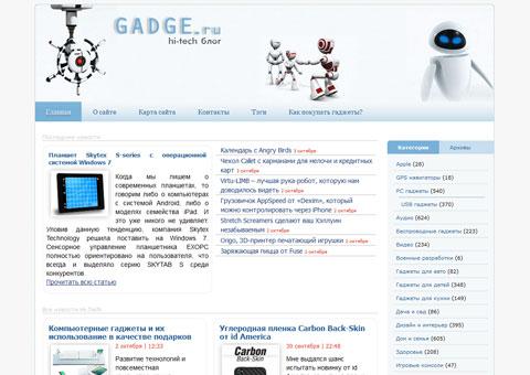 gadge.ru - Обзор гаджетов
