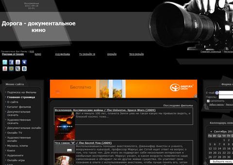 gopora.ucoz.ru - Документальное кино