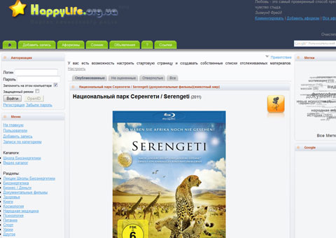 happylife.org.ua - Портал личностного роста