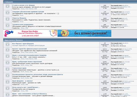 homeidea.ru - форум о бизнес-идеях