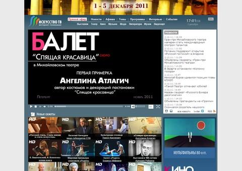 iskusstvo-tv.ru - Телеканал Искусство.ТВ