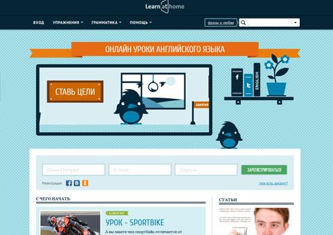 Онлайн сервис для изучения английского языка