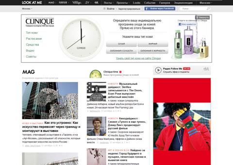 lookatme.ru - Интернет-журнал Look At Me