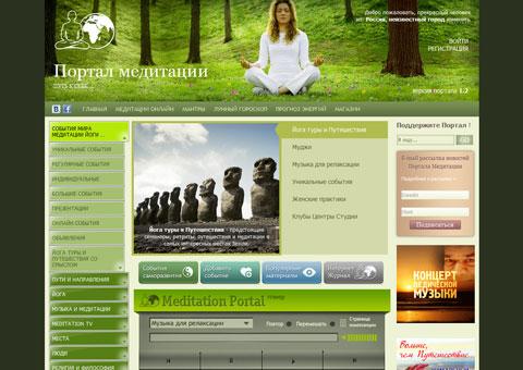 meditation-portal.com - Портал о медитации. Путь к себе…