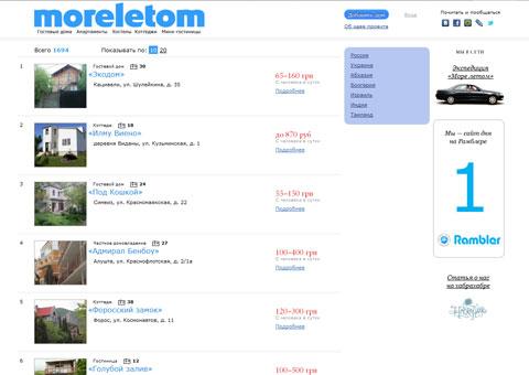 moreletom.ru - Жилье для отдыха