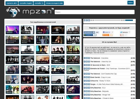 Бесплатная музыка онлайн