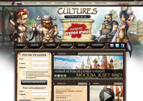 mycultures.ru - Онлайн-игра Викинги