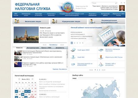 Постановление Правительства РФ от 3 9 2 4 N 5 6