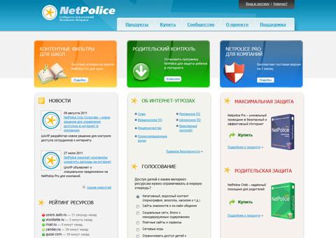 netpolice.ru - Сообщество пользователей безопасного Интернета