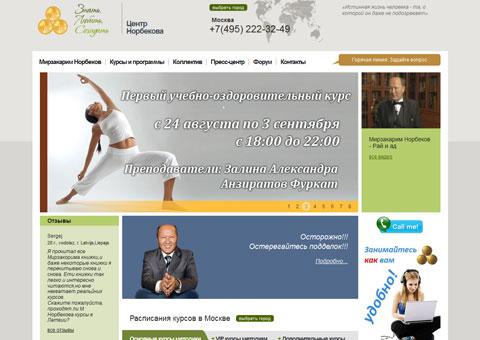 norbekov.com - Оздоровление по системе Норбекова