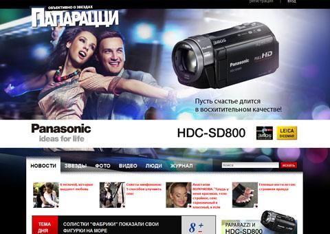 "paparazzi.ru - Онлайн журнал ""Папарацци"""