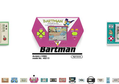 pica-pic.com - Игры из детства