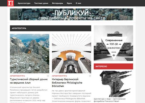 «Поле зрения» - архитектура, интерьер и дизайн