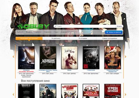 Бесплатные фильмы онлайн