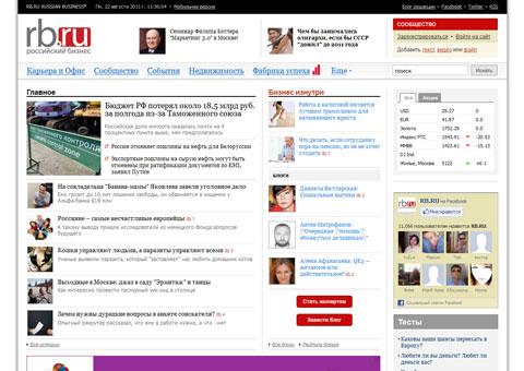 rb.ru – Бизнес информация и Деловое сообщество