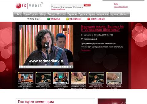 redmediatv.ru - Видео онлайн