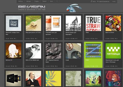 revision.ru - Интернет-площадка дизайна