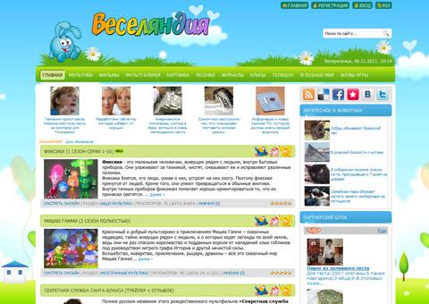 rusmult.moy.su - Онлайн мультфильмы и фильмы для детей