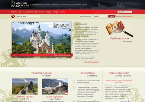 allcastles.ru - Средневековые замки и крепости