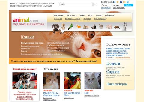 animal.ru - Мир домашних животных