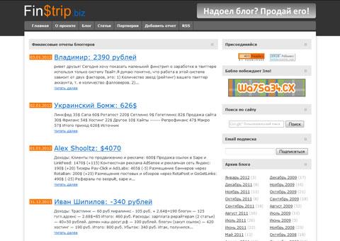finstrip.biz - Вся правда о заработке в Интернете