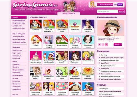 girlsgogames.ru - Онлайн-игры для девочек