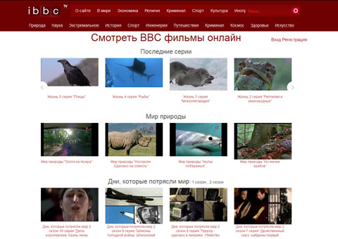 ibbctv.ru - ВВС фильмы