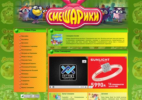 igrismeshariki.ru - Смешарики - онлайн - игры