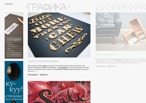 omami.ru - Журнал промдизайна