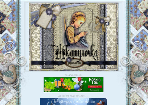 shkatulochka.blogspot.com - Шкатулка рукоделия